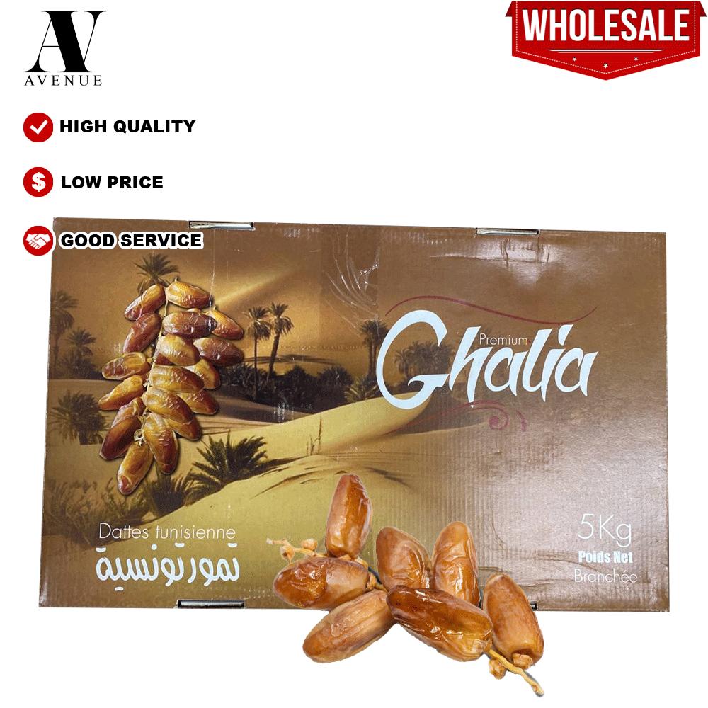 Ghalia Deglet Nour Dates 5 kg - premium kurma - Tunisian dates دقلة نور