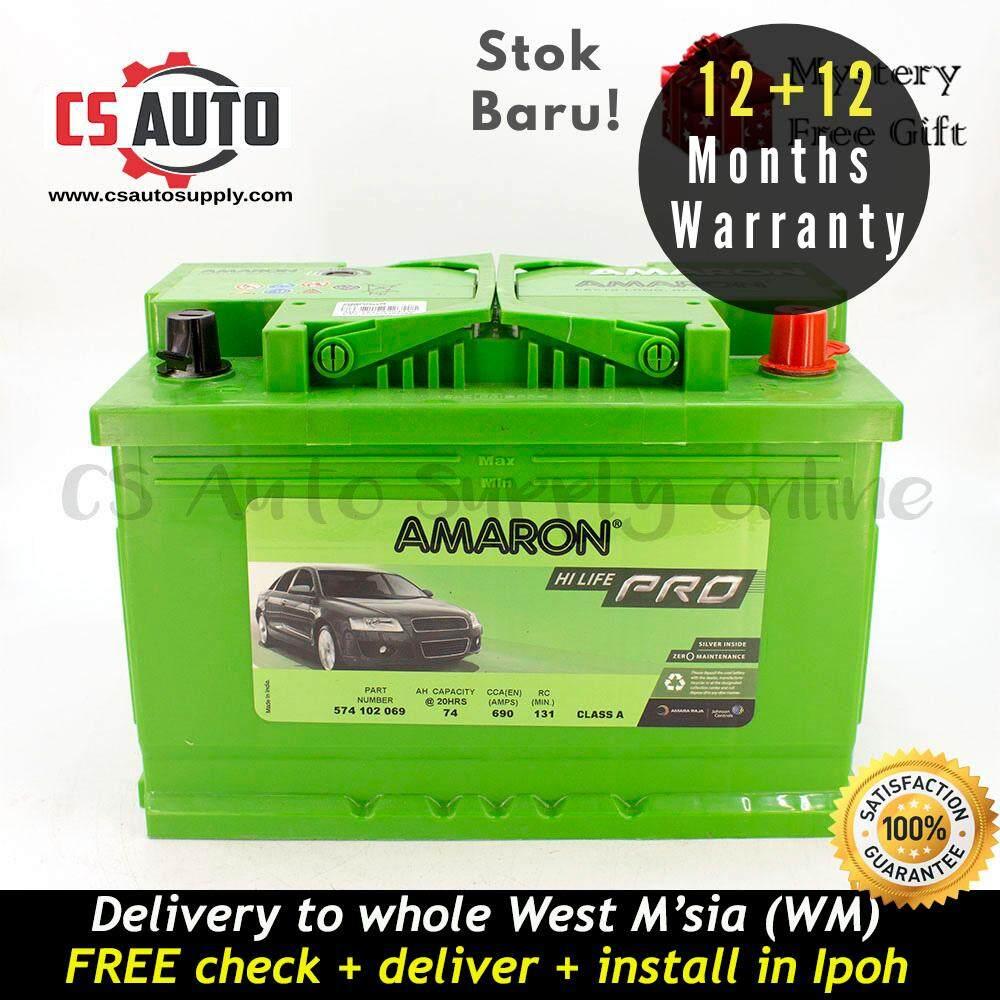 Amaron Hi Life Pro DIN74L Car Battery MF for Mercedez Benz, BMW, Peugeot, Toyota Hilux '17 and Volkwagen Passat Ipoh area