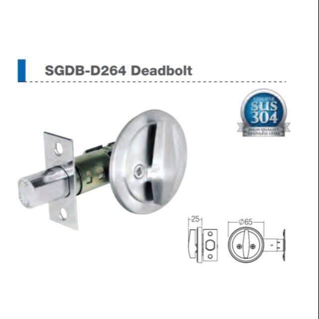 St GuChi SGDB-D264ss
