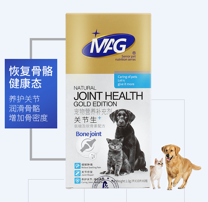 MAG Natural Joint Health Gold Edition / Relieve Swelling Pain & Joint Repair 60s 天然关节补充剂氨糖及软骨素