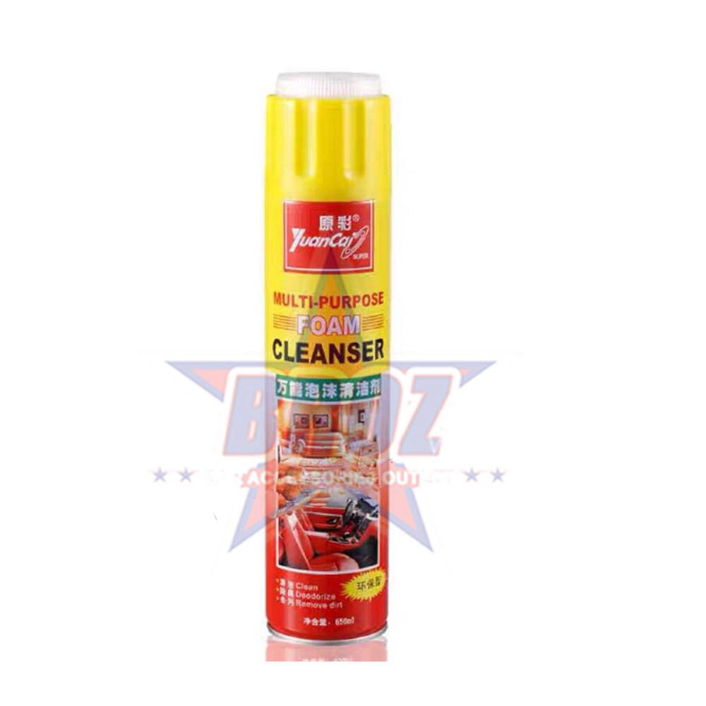 Multipurpose Foam Cleaner Household & Car Cleaning Spray With Head Brush 650ml (No Water Needed)????????(SHUAXINBAO) / (V-MAFA)