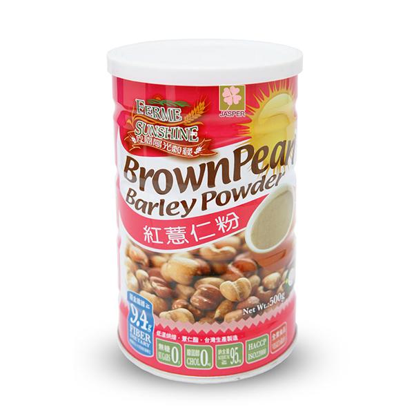 FERME SUNSHINE BROWN PEARL BARLEY POWDER