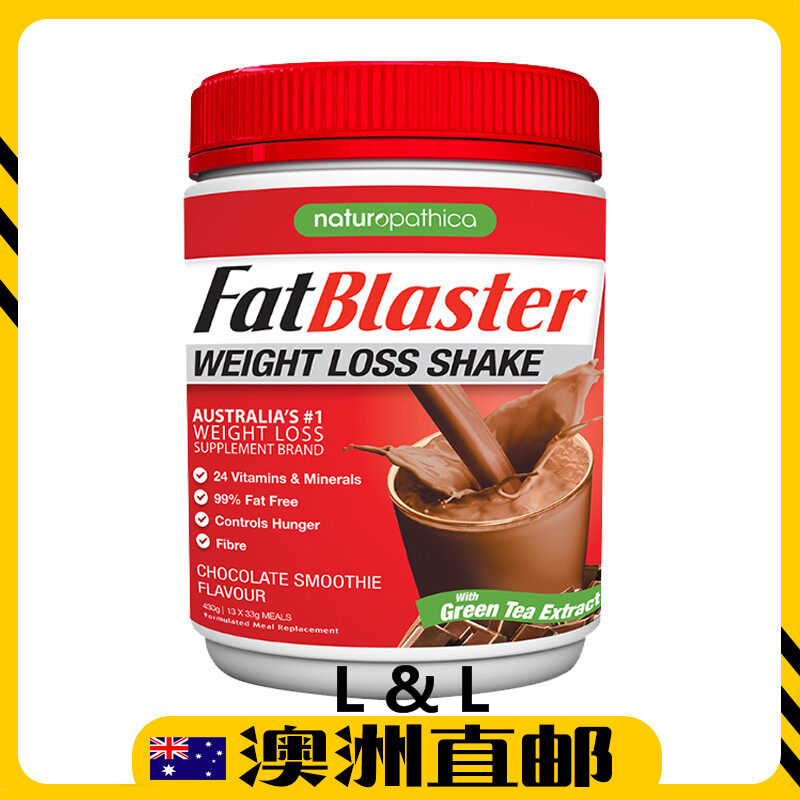 [Pre Order] Naturopathica FAT BLASTER Weight Loss Shake Chocolate Flavour 430g (From Australia)