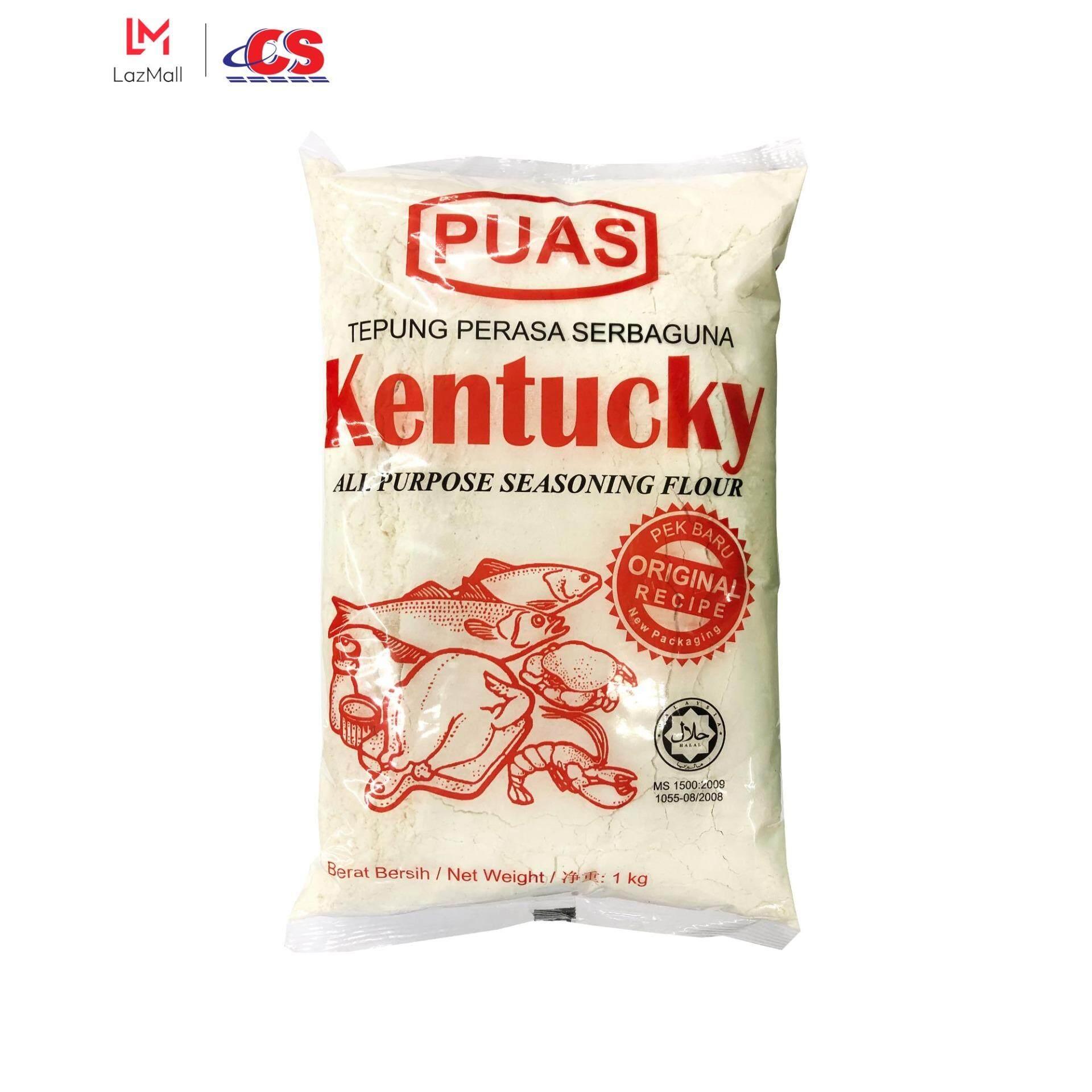 PUAS Kentucky Flour 1kg