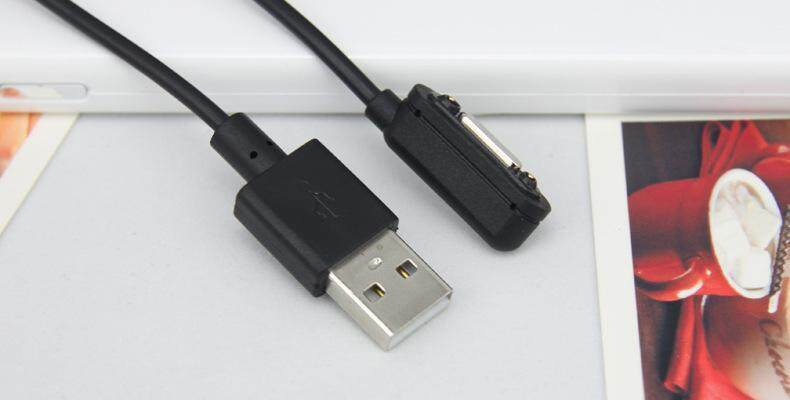 Sony Magnetic Cable - Black