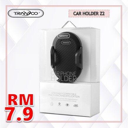 Tranyoo Car Holder Z2 360 Rotation ( Black )