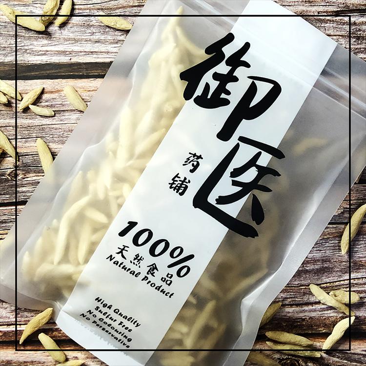 【御医药铺 Yu Yi Herbs】特大麦冬 Radix Ophiopogon - 150g