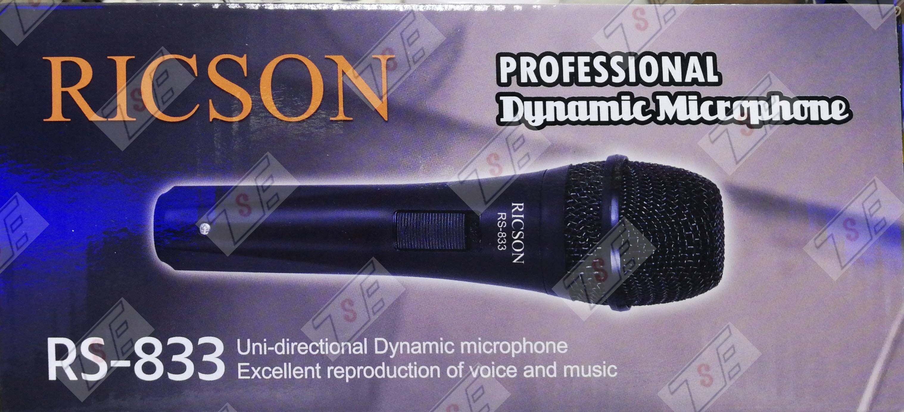 RICSON PROFESSIONAL DYNAMIC MICROPHONE RS-833