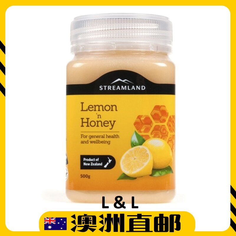 [Pre Order] Streamland-Lemon n Honey ( 500g ) (Made In Australia)