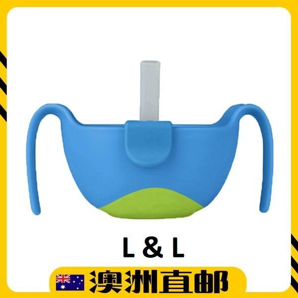 [Pre Order] B.Box 3 in 1 Bowl Plus Straw Ocean Breeze ( 240ml ) (Made In Australia)