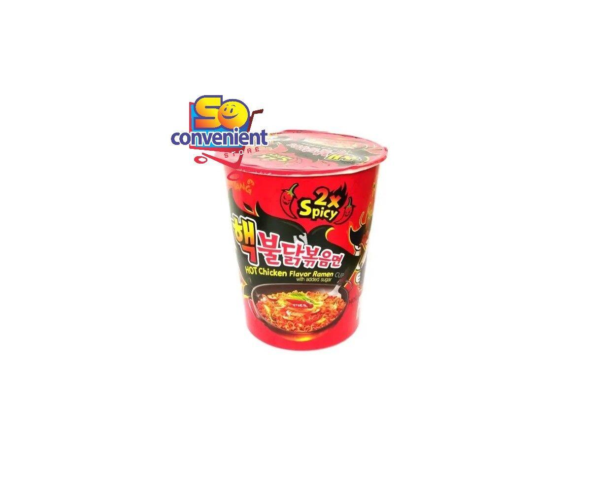 Samyang (Halal) Extreme Hot Chicken Cup Ramen 70G