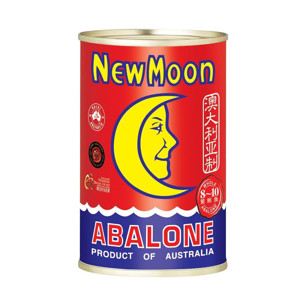 New Moon Abalone of Australia (SA8-10)