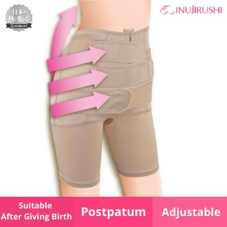 Inujirushi Postpartum Body Shaping Short Support Step 3
