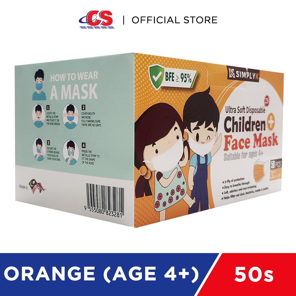 SIMPLY K 3PLY Ear Loop Child Face Mask Orange 50s