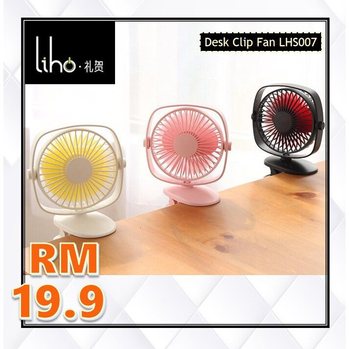 [ 9.9 OFFER ] LIHO LHS007 DESK CLIP FAN USB Rechargeable Fan Portable Fan USB Fan - Random Color