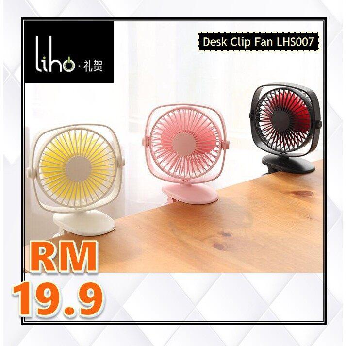 [ 9.9 OFFER ] LIHO LHS007 DESK CLIP FAN USB Rechargeable Fan Portable Fan USB Fan