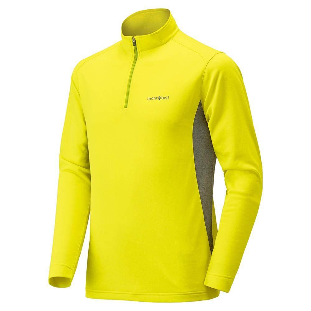 MontBell Wind Protection Wickron Zeo Long Sleeve Zip Shirt Men's