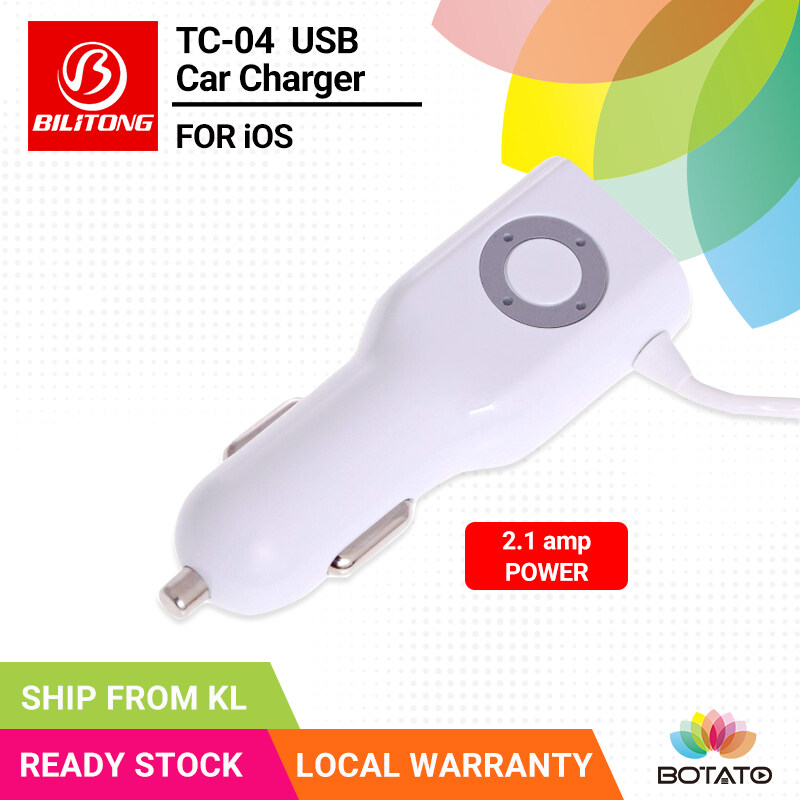 Bilitong Car Charge Mirco Usb/IOS