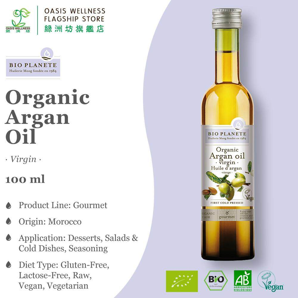 BIO PLANETE Organic Argan Oil Virgin (100ml) - A natural Skin lotion and Oil for Beauty
