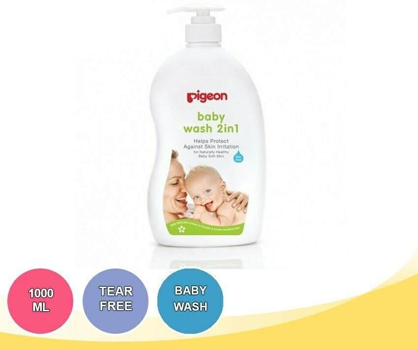 PIGEON Sakura Baby Wash 2 in 1 (200ml) 08639 & (500ml) 08638 & (1000ml) 08636