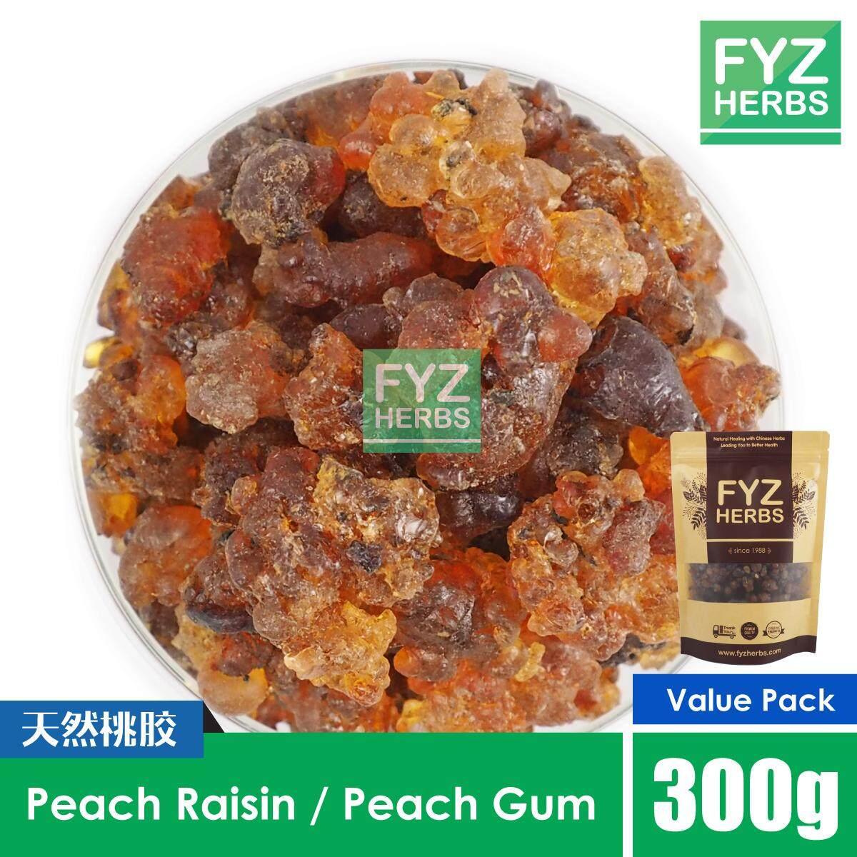 FYZ Herbs Peach Raisin / Peach Gum 300g [Value Pack] 天然桃胶袋装 300g