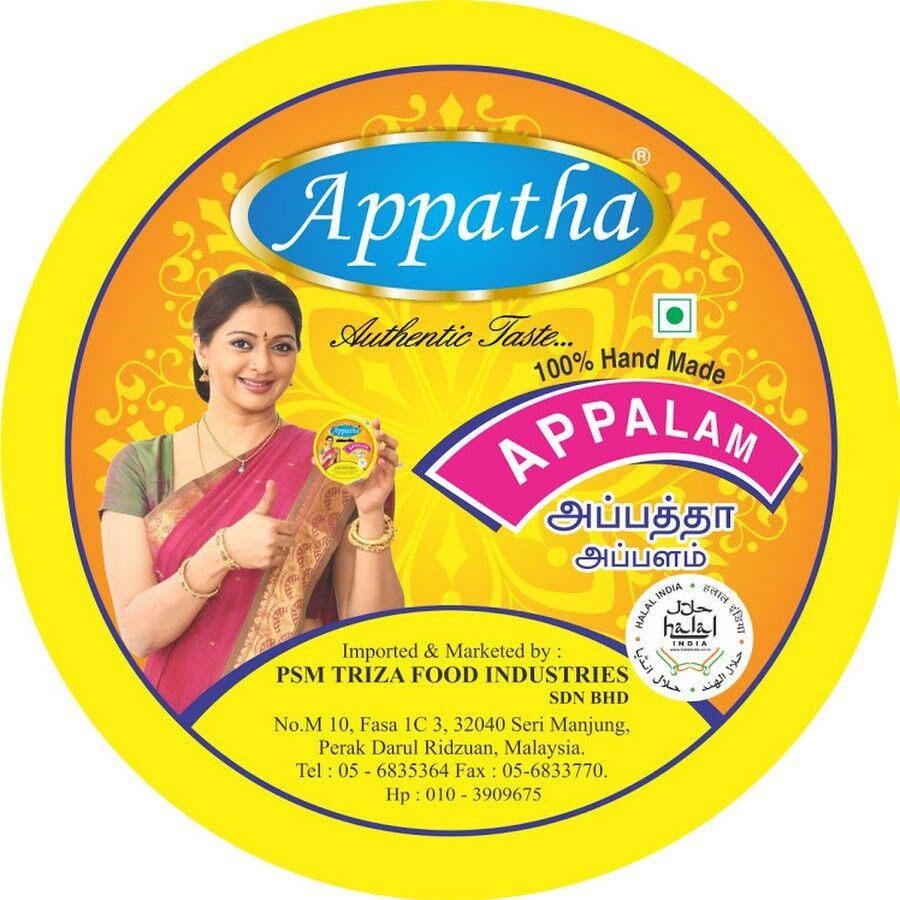 Appatha Appalam 100g
