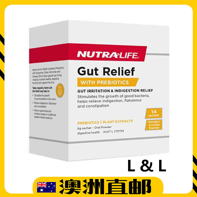[Pre Order] Nutra-Life Gut Relief with Prebiotic 14 Sachets x 6g (Made in Australia)