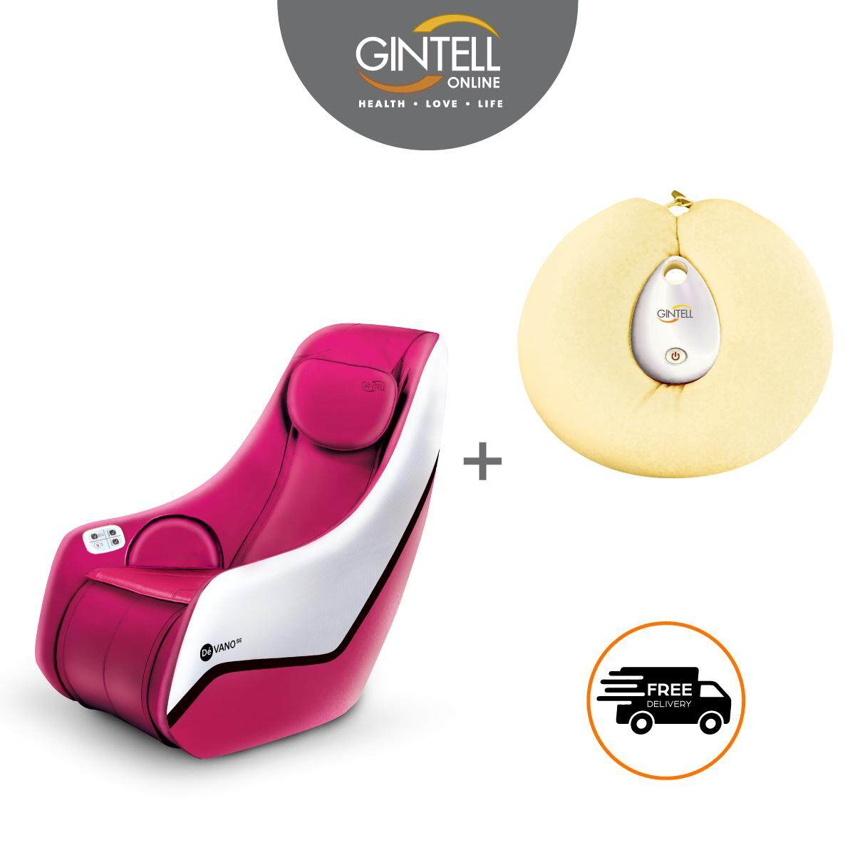 GINTELL DVano SE Purple Pink Massage Chair + Magic Pillow (Cream Colour)