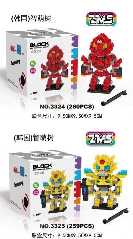 [Set of 4] Transformers Series Nanoblock Toys for boys