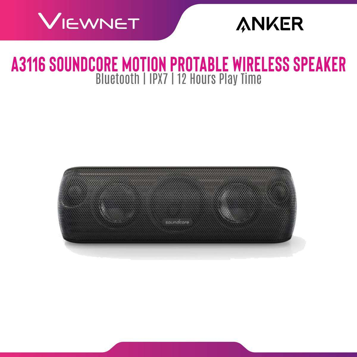 """ANKER Speaker Portable Bluetooth A3116 Soundcore Motion with Bluetooth 5.0, IPX 7, Wireless Stereo Pairing, BassUpâ""""¢ Technology, Pure Audio Power"""