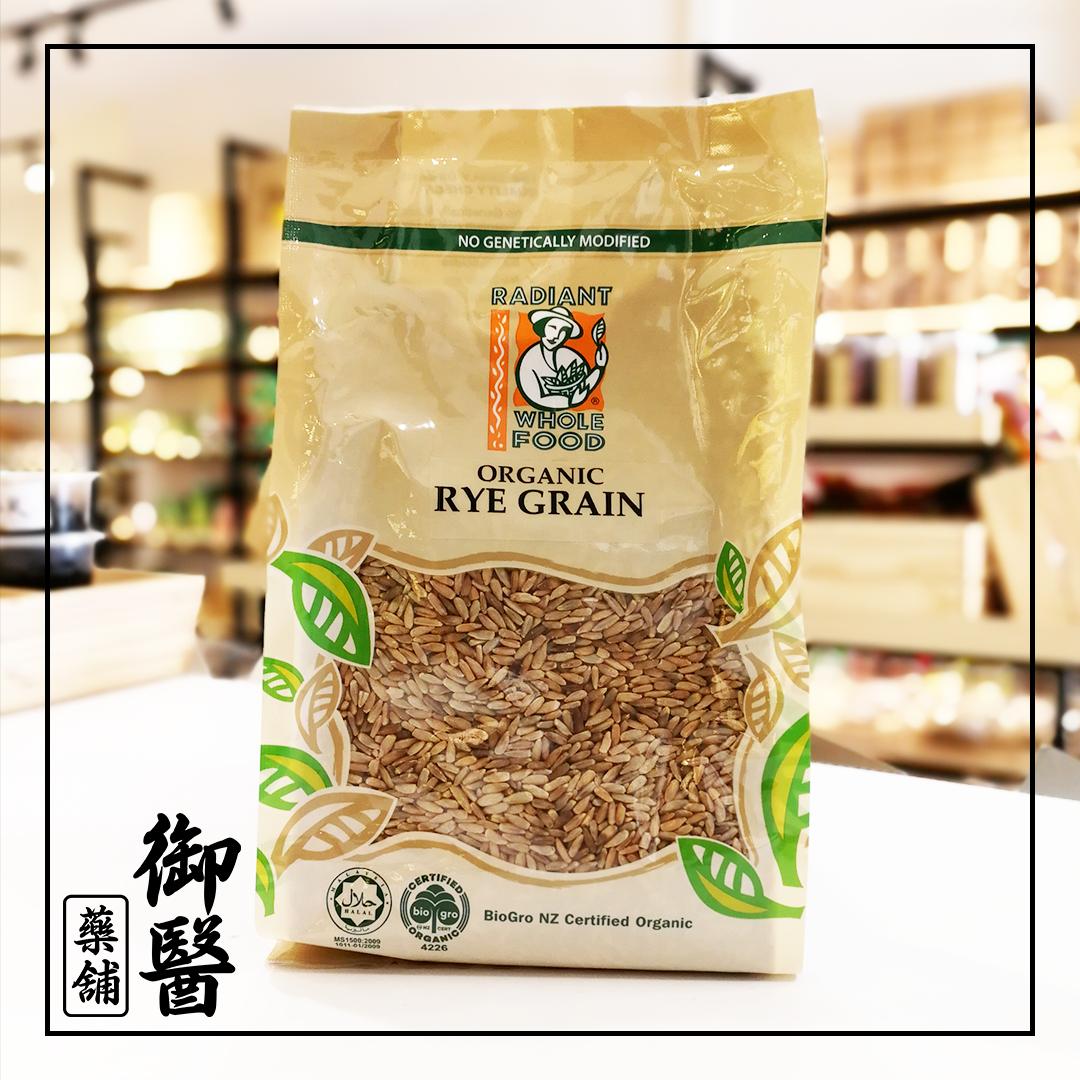 【Radiant】Organic Rye Grain - 500g