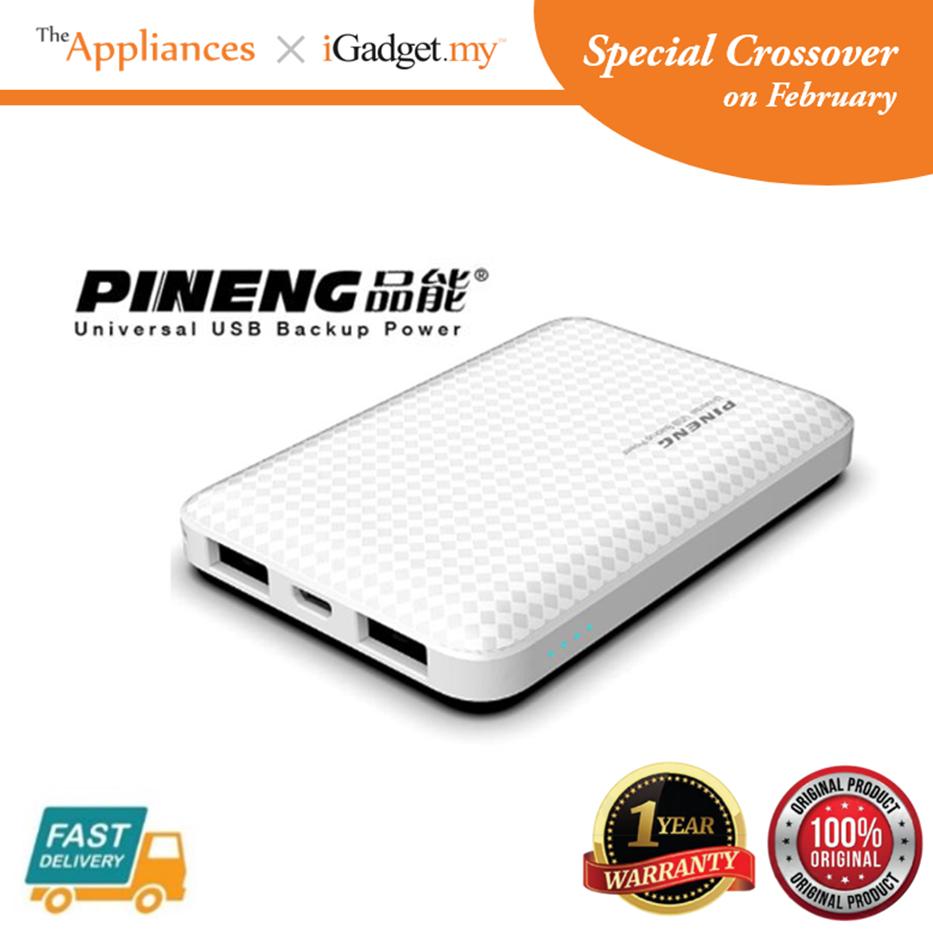 Pineng PN987 PN 987 PN-987 5000 mAh Power Bank ( 1 Year Pineng Malaysia Warranty )