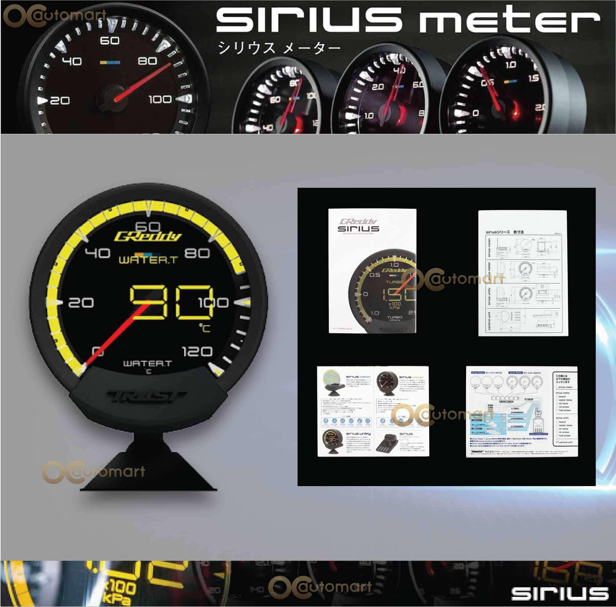 Greddy Sirius Meter Series Trust 7 Colors Water temp Oil Temp Oil Press Turbo Boost RPM Voltage Car Gauge With Sensors