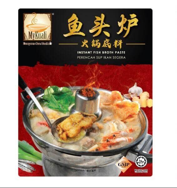 [FSC] Mykuali Instant Fish Broth Paste 120gm