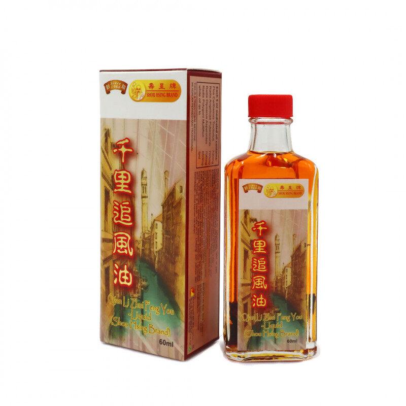 Shou Hsing Qian Li Zhui Feng You Liquid