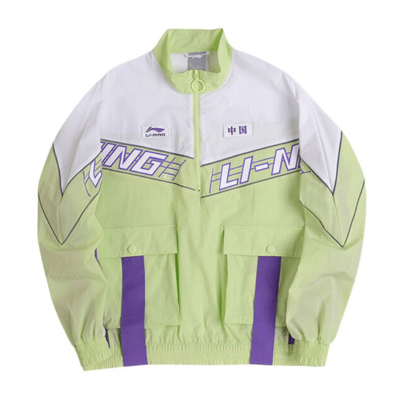 Li-Ning Men's Windbreaker AFDQ189