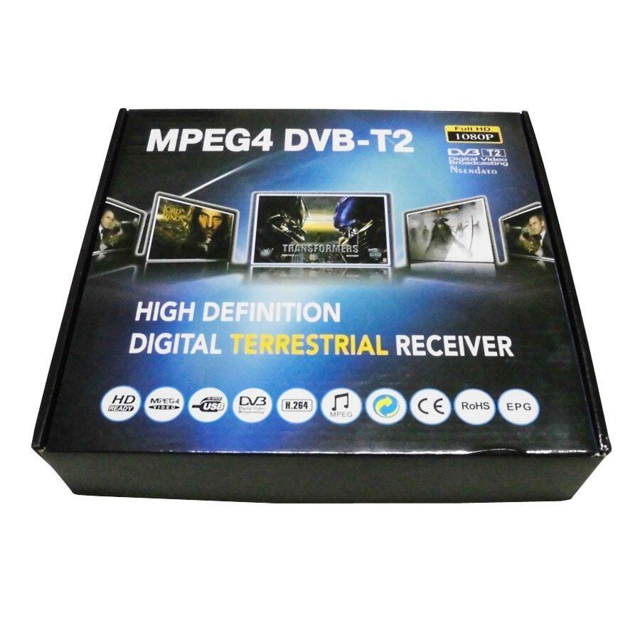 Decoder MYTV Dekoder Digital Decoder MPEG DVB-T2 Receiver Support all Malaysia Channels