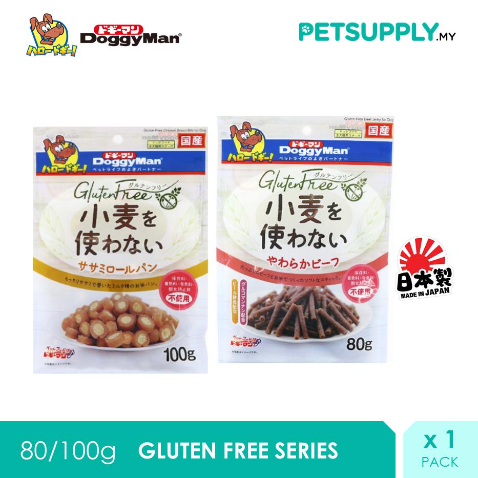 Doggyman Dog Snack Gluten-Free Series Chicken/Beef Dog Treat Snack (80G/100G) X 1 [PETSUPPLY.MY]