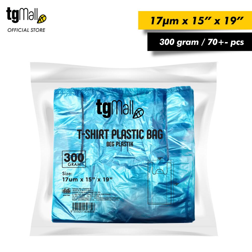 TG Mall Singlet Plastic Bag T-Shirt Bag - Blue (15