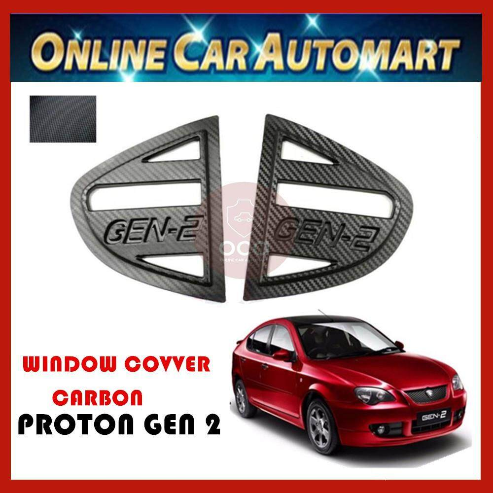 Rear Side Window Cover for Proton Gen 2