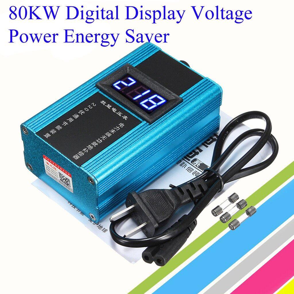 Power Tools - 80KW -220V Power Energy Saver Box LED Digital Electricity Saving 30-50% - Home Improvement