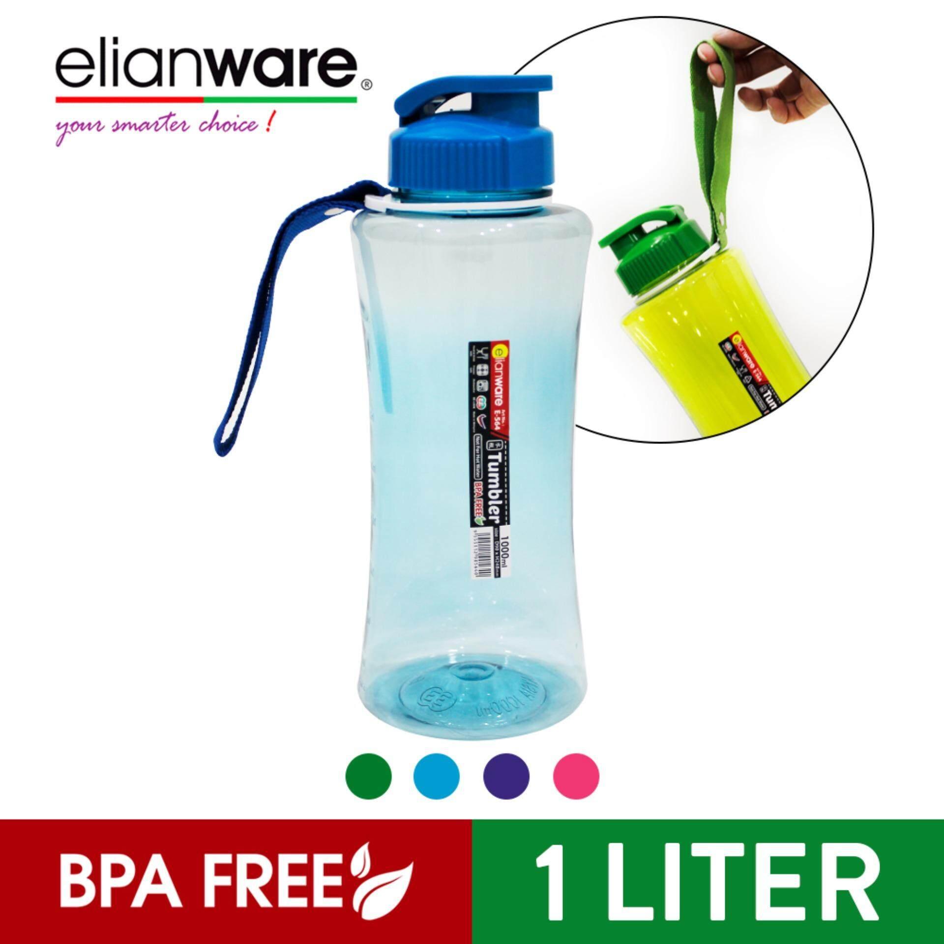 Elianware 1000ml Outdoor Strap Portable Hydration Beverage PET [BPA FREE] Bottle