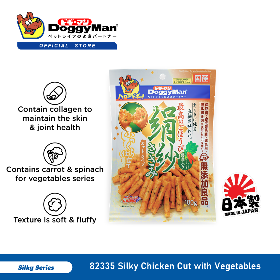 DoggyMan Silky Chicken Cut With Vegetable 100G [Dog Treat Snack Snek Anjing]