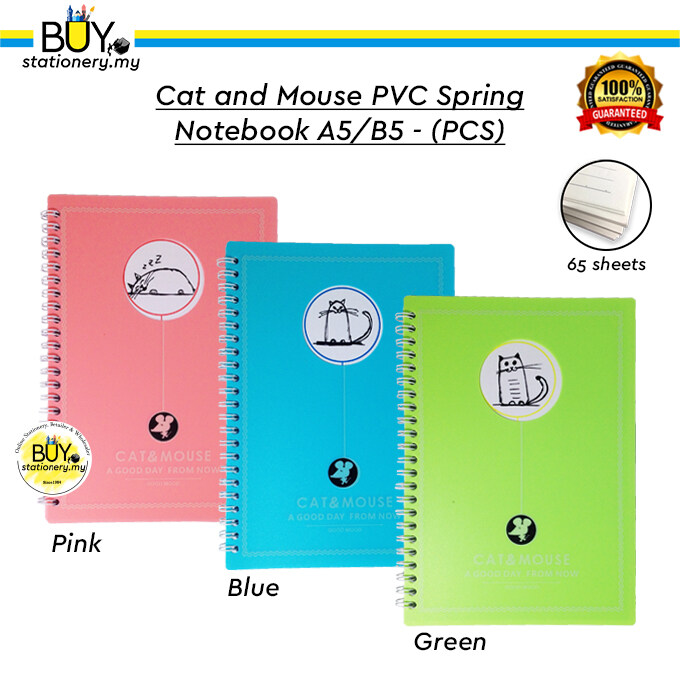 Cat and Mouse PVC Spring Notebook A5/B5 - (PCS)
