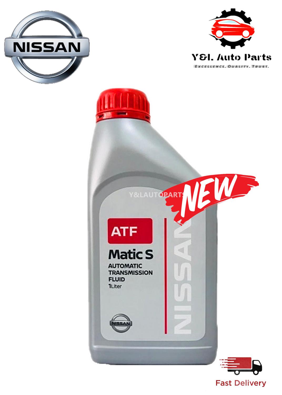 Nissan ATF Matic-S - 1Liter Auto Transmission Fluid