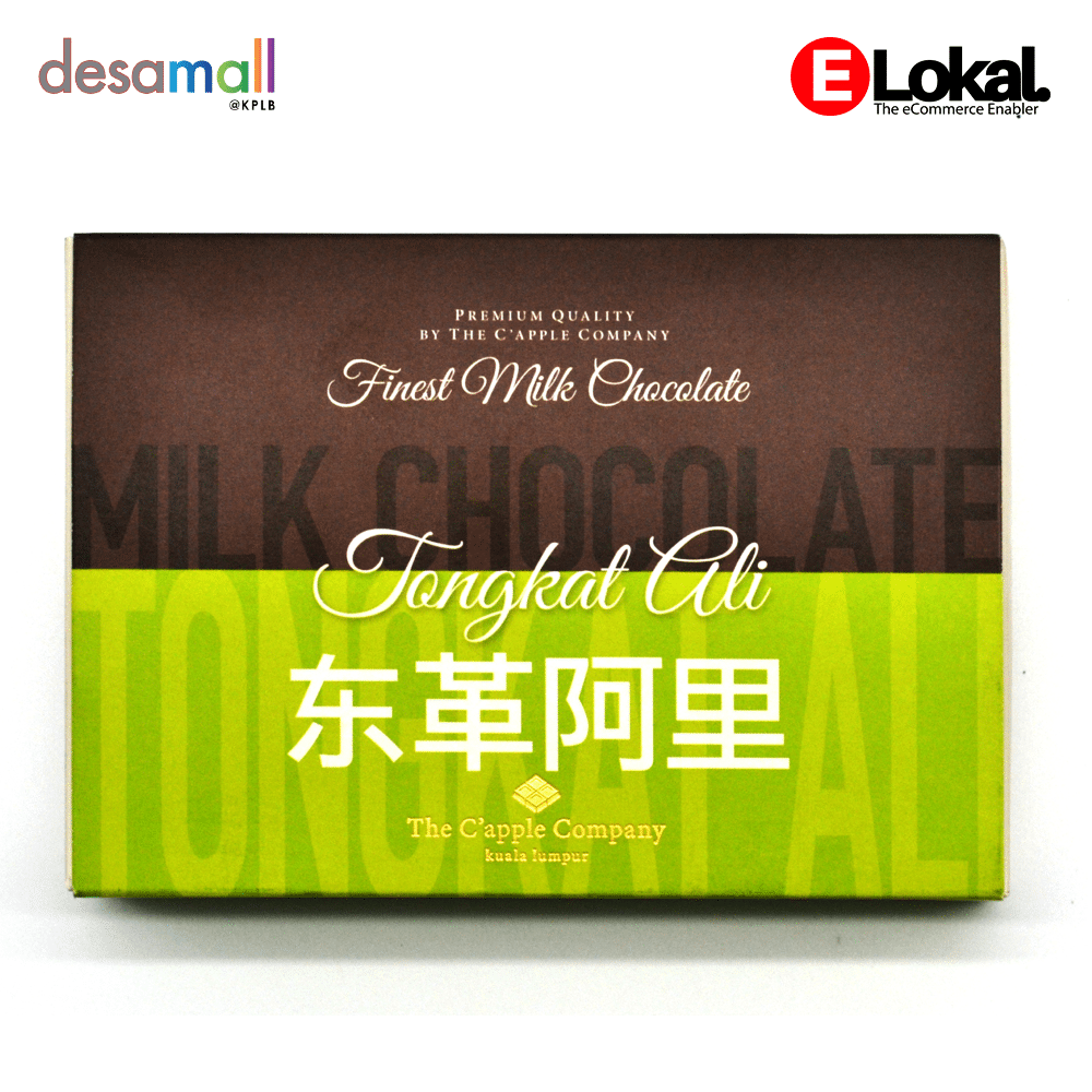 C'APPLE Milk Chocolate - Tongkat Ali (70g)