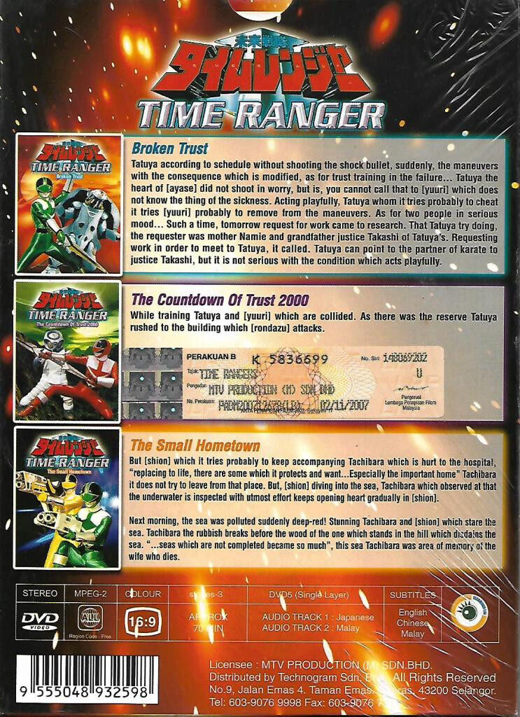 Time Ranger 未来战队 3 Stories DVD - Broken Trust / The Countdown of Trust 2000 / The Small Hometown Malay Dubbed