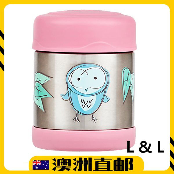 [Pre Order] Thermos 290mL FUNtainer Stainless Steel Vacuum Insulated Food Jar - Owl (Import from Australia)