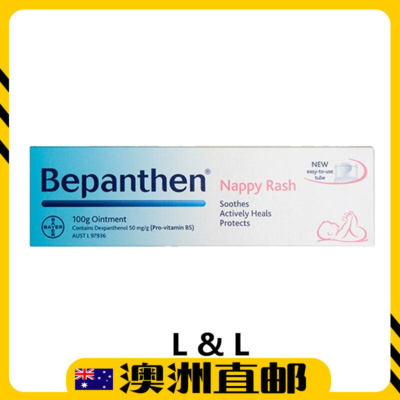 [Pre Order] Bepanthen Baby Nappy Rash Ointment 100g (Made in Australia)