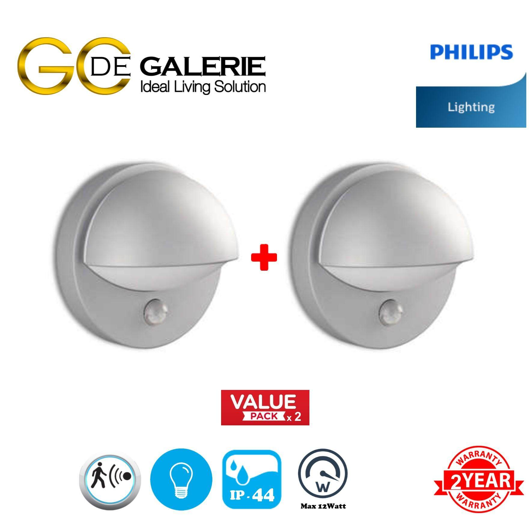 WALL LIGHT PHILIPS 16246 GREY 1x12W (2 PACK)